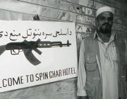 View the image: Spinghar Hotel, Jalalabad, 2004